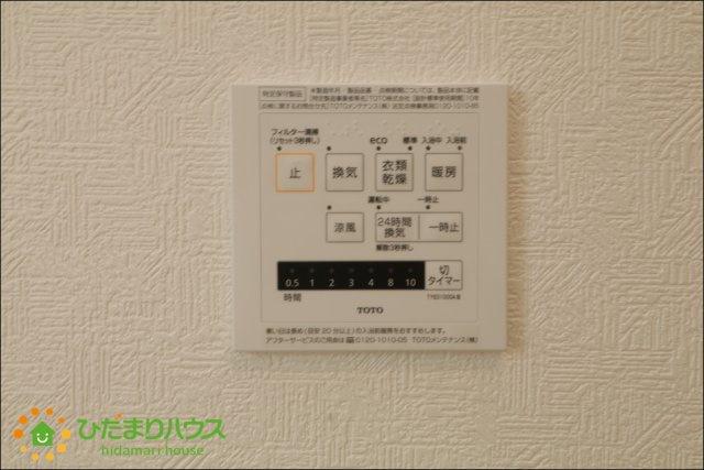 24時間換気システムでお家の空気は常に清潔に。。