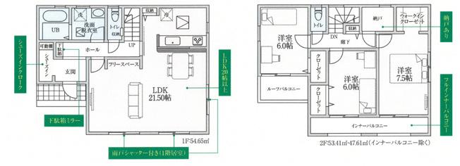 1号棟 4LDK+SIC+WIC+納戸 大容量の収納が完備した間取りです。