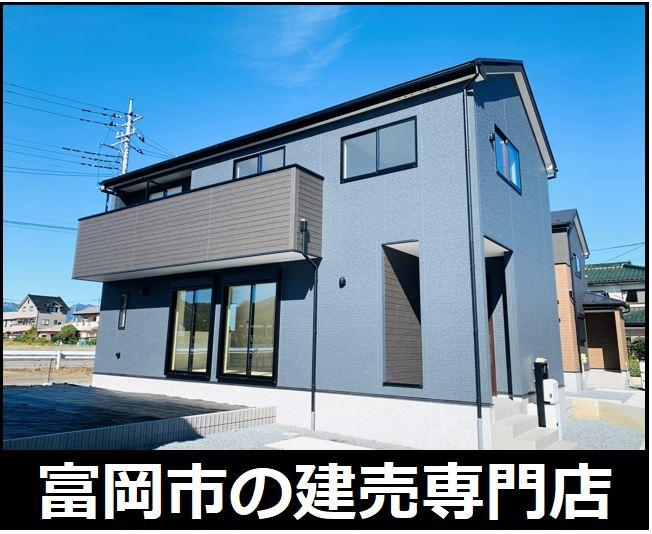【同仕様施工例】3号棟 建築中です!本日、建物内覧できます。住ムパルまでお電話下さい!