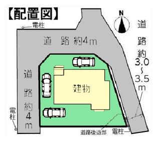 【区画図】沼津市大平Ⅱ 新築戸建 全1棟 (1号棟)
