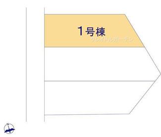 【区画図】新築 新潟市西区五十嵐1の町第1 1号
