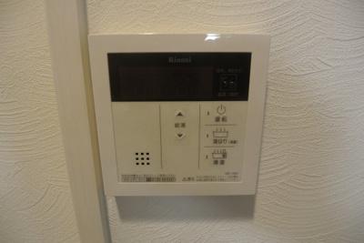 【設備】ビガーポリス450同心Ⅲ