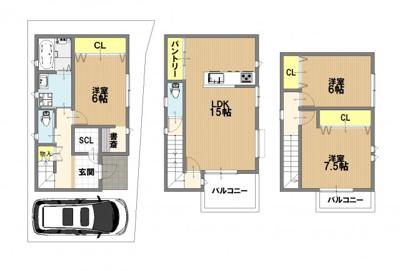 建物:1780万円/延床面積:96.45㎡