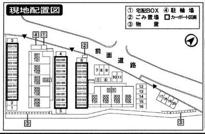 【区画図】【新築】ヒルズレジデンシャルD22