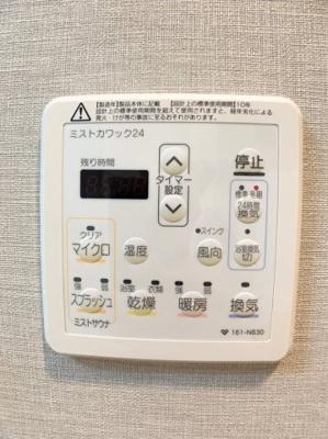 【設備】アーバネックス心斎橋Ⅱ
