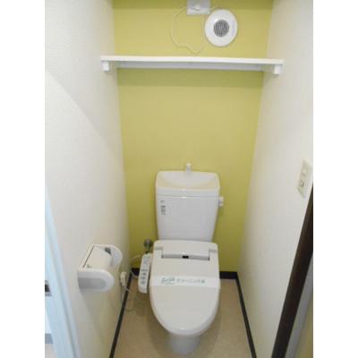 【トイレ】パルマンション