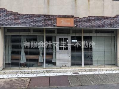 【外観】日永4丁目美容室居抜店舗