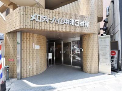 【エントランス】メロディハイム中津3番館