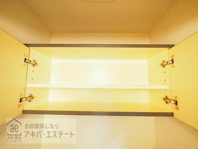 【収納】プレール神田佐久間町