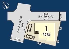 【区画図】牛久市上柏田二丁目 新築