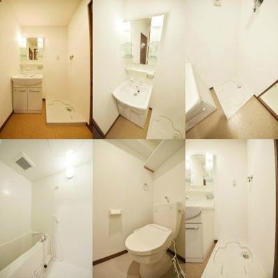 水回り、洗面所、室内洗濯機置場、トイレ、浴室などの現物の写真です。