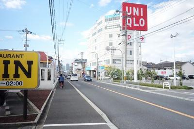 【周辺】ファミーユ大阪高槻㈱Roots