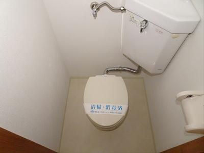 【トイレ】コーポさつき