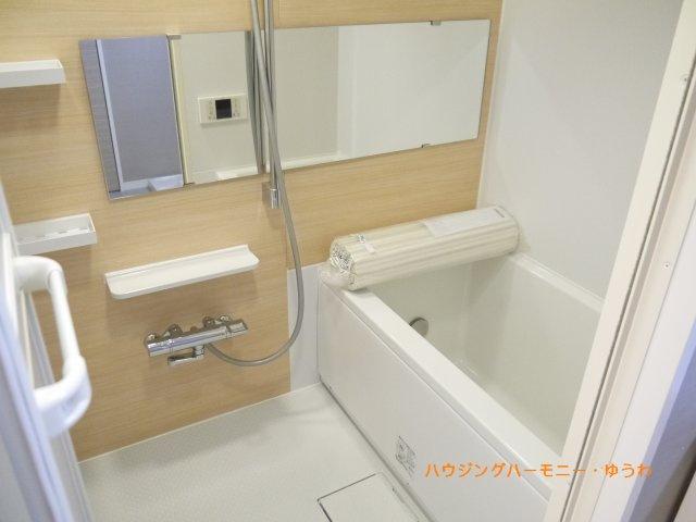 【浴室】志村ハビテーション
