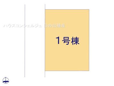 【区画図】名古屋市北区楠味鋺1丁目302【仲介手数料無料】新築一戸建て
