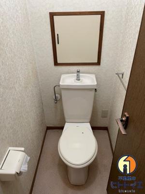 【トイレ】プリモハイツ