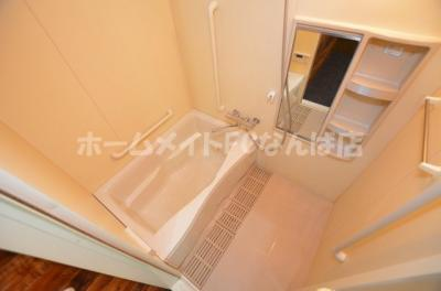 【浴室】レヴェあけぼの荘