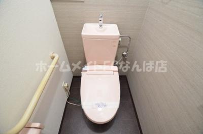 【トイレ】レヴェあけぼの荘