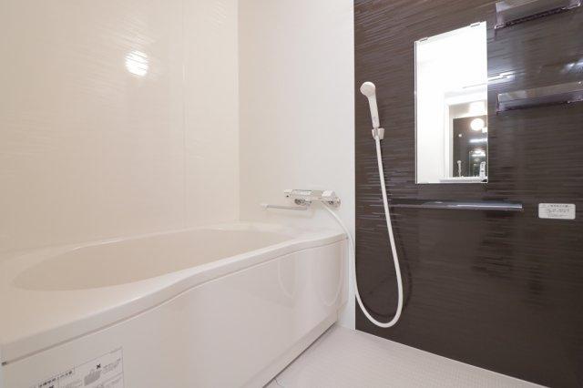 【浴室】京橋グリーンハイツ1号棟