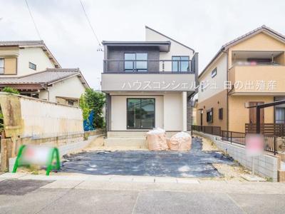 【外観】名古屋市名東区平和が丘4丁目206 新築一戸建て