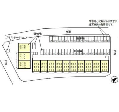 【区画図】ビューパークヤマモ