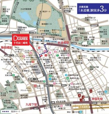 【地図】デュアレス千代田三崎町