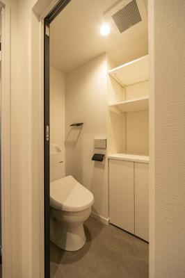 【トイレ】朝日プラザ小笹