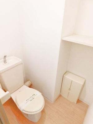 【トイレ】ファミールひろの