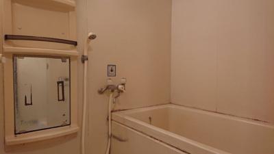 【浴室】都府楼パークホームズ