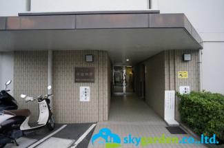 【外観】コスモ平塚中原