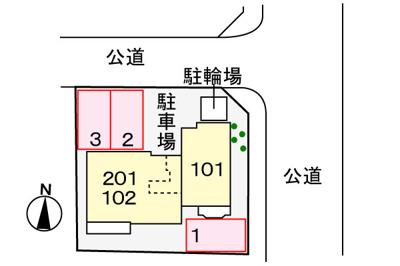 【駐車場】シナモン
