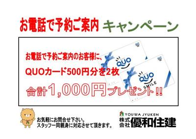 【その他】神戸市西区玉津町出合 売地