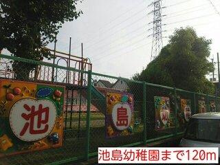 池島幼稚園まで120m