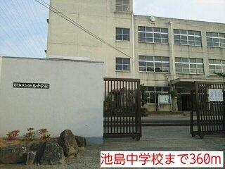 池島中学校まで360m