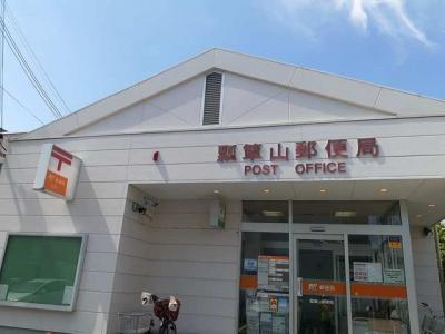 瓢箪山郵便局様まで450m
