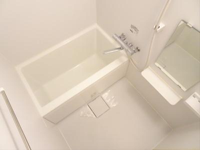 【浴室】ステーションビューロアール世田谷代田橋