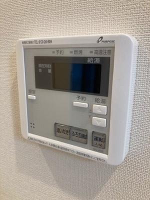 【設備】ハーモニーテラスT.H