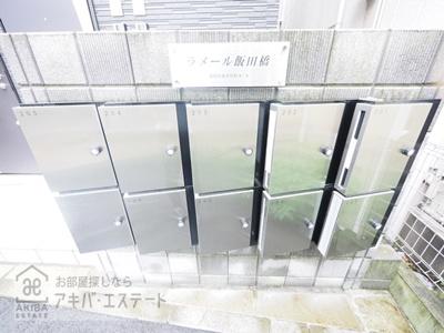 【その他】ラメール飯田橋