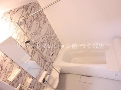 【浴室】グランアコールⅡ