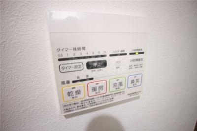 浴室乾燥機があります