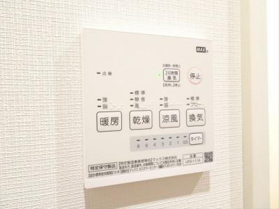 【設備】ガット・ネーロ
