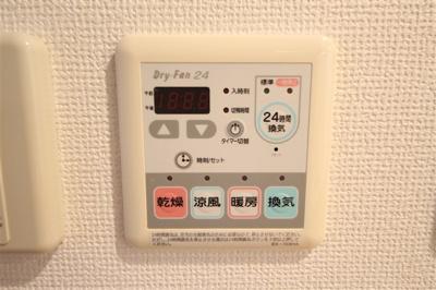 【設備】プレサンス心斎橋リベルタ
