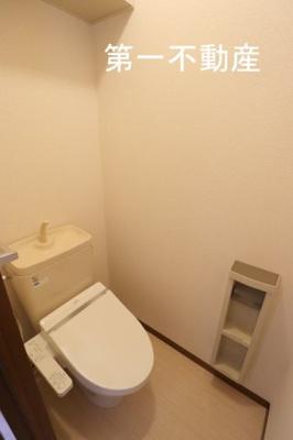 【トイレ】グリーンロードきた
