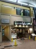 【外観】商店街 1階奥 天神橋4 天満駅
