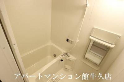 【浴室】フラール