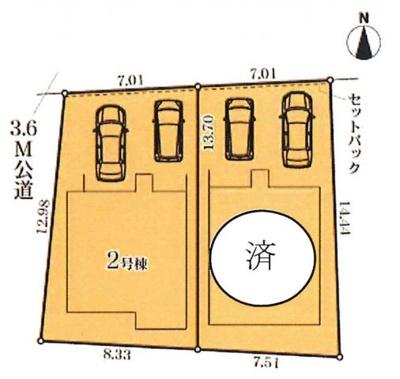 【区画図】名古屋市北区中杉町1丁目23 【仲介手数料無料】新築一戸建て 2号棟