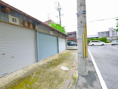 木堂貸倉庫