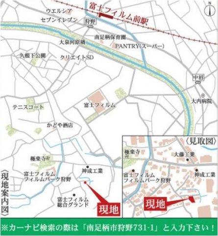 地図:カーナビ検索の際は「南足柄市狩野731-1」と入力下さい!