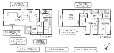 【区画図】さいたま市北区奈良町21-1期