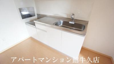【キッチン】ラディーチェⅠ